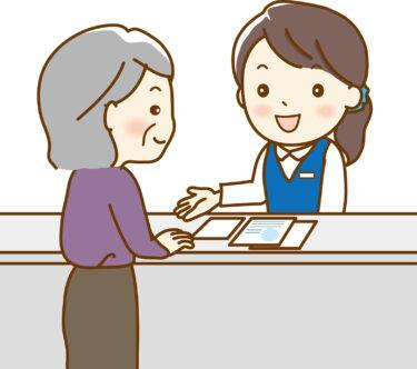 「保管証」自筆証書遺言の法務局保管制度