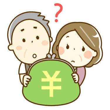 みんなの銀行の「紹介コード」口座開設キャンペーンで1000円入金されました。